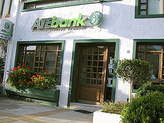 Die ATE Bank in Kissamos