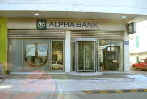 Die ALPHA Bank in Kissamos